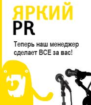 PR Miralinks